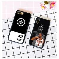 NBA骑士公牛热火韦德苹果XS MAX手机壳iphone7 8plus 6sX23硅胶套