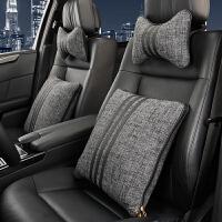 汽车两用腰靠腰枕抱枕护颈头枕一对装空调被子座椅抱枕护腰枕靠枕