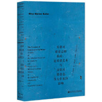 {二手旧书99成新}甲骨文丛书 希腊对德意志的:论希腊艺术与诗歌对德意志作家的影响 伊莉莎・玛丽安・巴特勒(Eliza