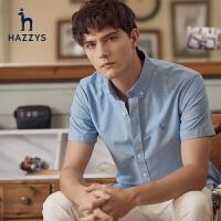 Hazzys哈吉斯夏新款短袖男士衬衫韩版商务休闲男装潮流半袖衬衣男