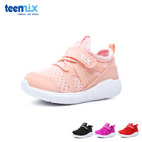 【3折价:134.4元】天美意teenmix童鞋18新款婴童运动鞋儿童休闲鞋宝宝户外鞋学步鞋(0-4岁可选) DX69