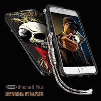 机械手臂背板手机壳 苹果6sPlus金属全包防摔挂绳保护套7 iphone6/6S plus黑色