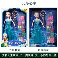 冰雪奇缘娃娃爱莎公主玩具安娜套装艾莎芭芘娃娃女孩玩具爱沙单个 5关节 艾莎公主礼品装 送填色本、4条裙子