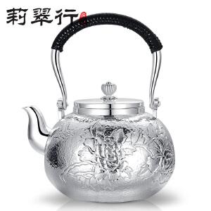 莉翠行(LICUIHANG) 日式手工银壶烧水壶雪花银茶壶S999足银实用云南银壶煮水壶银茶具茶壶