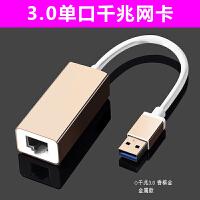 联想小新Air12/13Pro以太网IdeaPad 710S转接口网线转换器USB网卡