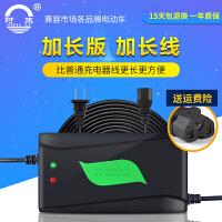 加长线 电动车自行车踏板车电瓶电池充电器36v48v60v72v64v 72V20AH 加长线2米