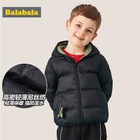 巴拉巴拉儿童羽绒服轻薄款男童冬季童装宝宝外套连帽外衣小童上衣