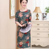 新款中老年桑蚕丝连衣裙中年女装40-50岁妈妈夏装中长款真丝裙子