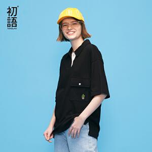 初语2018夏季新款 POLO领撞色仙人掌字母刺绣中袖宽松T恤女中长款