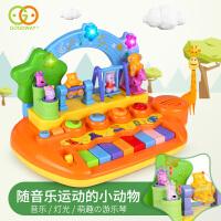 早教玩具钢琴儿童电子琴宝宝音乐拍拍鼓婴幼儿女孩1-3岁