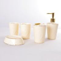 刷牙杯套装陶瓷浴室洗漱套装洁具组5象牙黄牙刷杯漱口杯肥皂碟