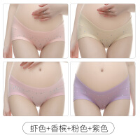 孕妇内裤女纯棉怀孕期低腰全棉无托腹产后透气2-6个月子4-75524