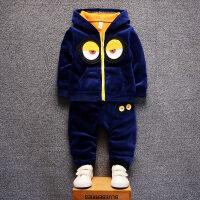 男童宝宝冬季卫衣加绒套装婴幼儿秋冬装1-2-3岁小孩双面绒衣服潮