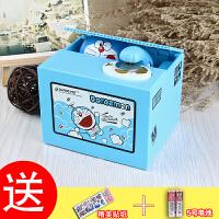 创意小学生儿童十岁6男童女孩子生日礼物8女生幼儿园实用抖音礼品 偷钱系列-叮当猫 送电池/贴纸