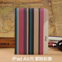 苹果平板5电脑iPad6 air2保护套paid mini2/3全包边迷你ip4壳
