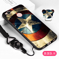 红米4x手机壳MAE136套hm4x软壳hongmi软redmi4x硅胶小米X4卡通5.0寸套子hm