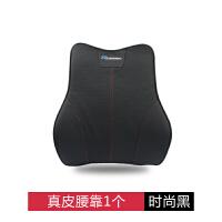 沃尔沃汽车头枕XC60S90XC90s60l腰靠车用座椅真皮护颈枕装饰用品