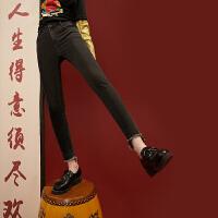 【限时直降】【新款】妖精的口袋火山岩保暖高弹牛仔裤女2020冬季高腰铅笔裤子