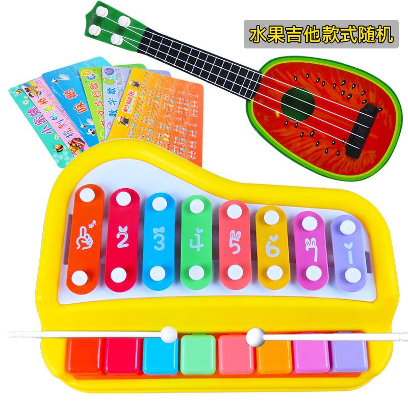 ?宝丽小木琴手敲琴婴儿幼儿童宝宝音乐玩具1-2岁3八音敲琴玩具 +吉他