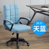 电脑椅家用弓形麻将椅升降转椅学生宿舍椅职员会议椅升降办公椅子 尼龙脚 固定扶手