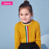 【2折价:53】笛莎童装女童针织衫2019春季新款中大童儿童长袖套头撞色针织衫