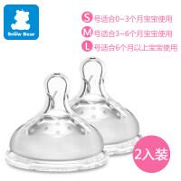 母体拟真奶嘴 宽口径婴儿奶嘴 液态硅胶奶嘴a452 II代双气阀奶嘴 (2入装)