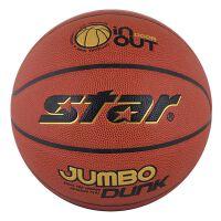 star世达篮球 室内外通用7号比赛训练篮球BB4657C