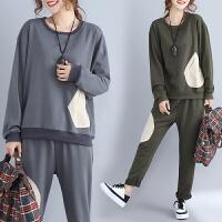 秋冬季胖MM加肥加大码女装运动休闲显瘦长袖卫衣打底两件宽松套装