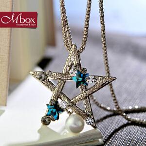 新年礼物Mbox毛衣项链 女长款韩国版采用施华洛世奇元素水晶项链 恋爱星睛