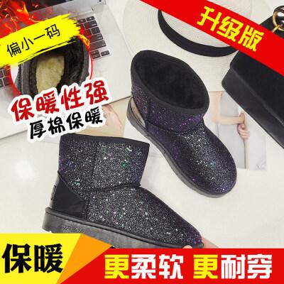 冬季女鞋雪地靴女加绒加厚防滑棉鞋学生百搭短靴子中筒靴   偏小一码 建议买大一码的  跟高3厘米