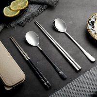 【支持礼品卡】星座筷子勺子304不锈钢便携餐具盒三件套装学生创意可爱iw5