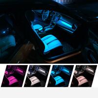 广汽传祺GA3 GA5 GA6 GS4 GS5改装专用LED阅读灯车内照明灯尾箱灯 传祺GS5 (冰蓝) 8件