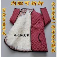 冬装新款年轻妈妈宽松棉衣减龄长款中年女士皮毛一体羊毛棉衣羊皮棉袄冬季加厚真皮妈妈装促销新款新品冬