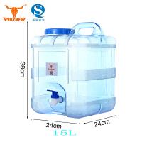户外手提车载食品级纯净水桶家用储水箱加厚带盖塑料饮水桶
