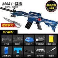 ?M4A1黑骑士电动连发*软弹枪冲锋枪雷神AK47*儿童玩具枪
