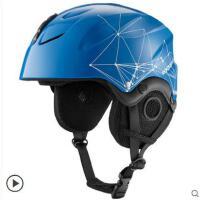 头盔舒适透气保暖成人护头滑雪头盔男女护具单板双板雪盔户外装备