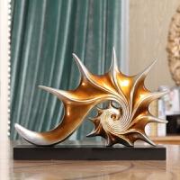 欧式复古海螺摆件创意家居装饰品客厅树脂工艺品时尚现代酒柜摆设 海螺摆件