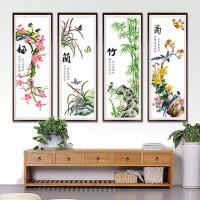 十字绣梅兰竹菊竖版四联画客厅小幅中国山水画十字绣挂画