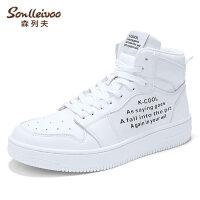 男鞋冬季潮鞋韩版潮流运动高帮板鞋白色冬天高邦棉鞋