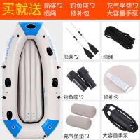 户外 双人多人 气垫船  皮划艇   钓鱼船充气船 橡皮艇