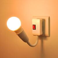 LED节能灯泡床头灯壁灯插座式插电带开关楼梯厨房照明喂奶小夜灯n9f