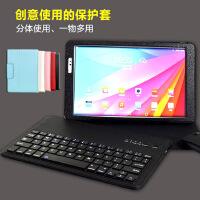 华为揽阅m2青春版10.1英寸FDR-A01W/A03L保护套平板皮套 蓝牙键盘SN70