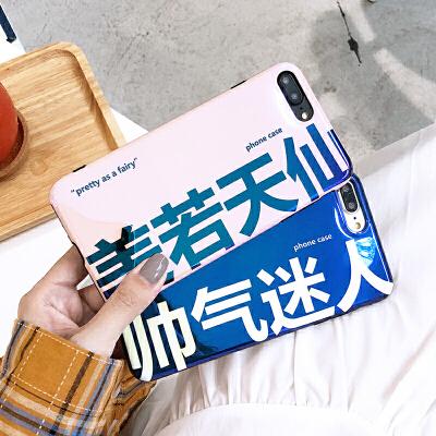 vivox21手机壳x20蓝光x9s全包粉色文字x9/plus软硅胶男女情侣款潮 X20 美若天仙