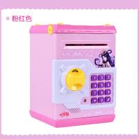 智能保险柜儿童密码储蓄罐收银机玩具女童生日礼物3-6岁5-8