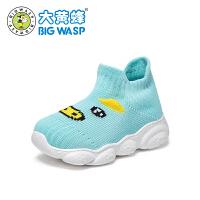 【1件2.5折价:69元】大黄蜂童鞋 宝宝学步袜鞋2019新款婴儿软底布鞋6个月新生儿步前鞋