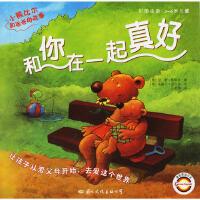 小熊比��和爸爸的故事(注音版)比��的圣�Q��Y物 米歇��-朔�米歇��・朔���;王乾坤 �g;[德]尼勒���H文化出版公司978