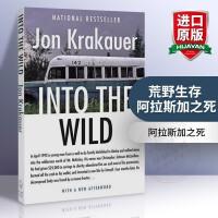 华研原版 荒野生存 阿拉斯加之死 英文原版 Into the Wild 肖恩潘电影原著小说 Jon Krakauer成