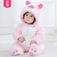 婴儿冬装可爱萌冬季网红棉衣0-1-2岁连体衣秋冬女宝宝衣服 加厚 爱心猪猪