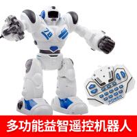 佳奇罗本哈特机器人智能电动遥控可发射武器跳舞生日礼物儿童玩具