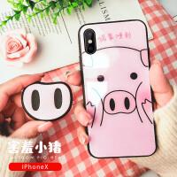 本命年猪猪苹果x手机壳抖音同款iphone8/7卡通xr可爱粉色6splus猪年猪事顺利xsmax玻 苹果X 害羞小猪